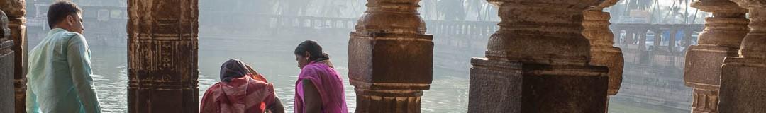 Réserve d'eau de Banashankari