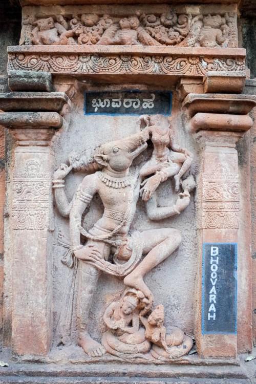 Après le poisson et la tortue, le sanglier Bhoovarah est la troisième réincarnation de Vishnu.